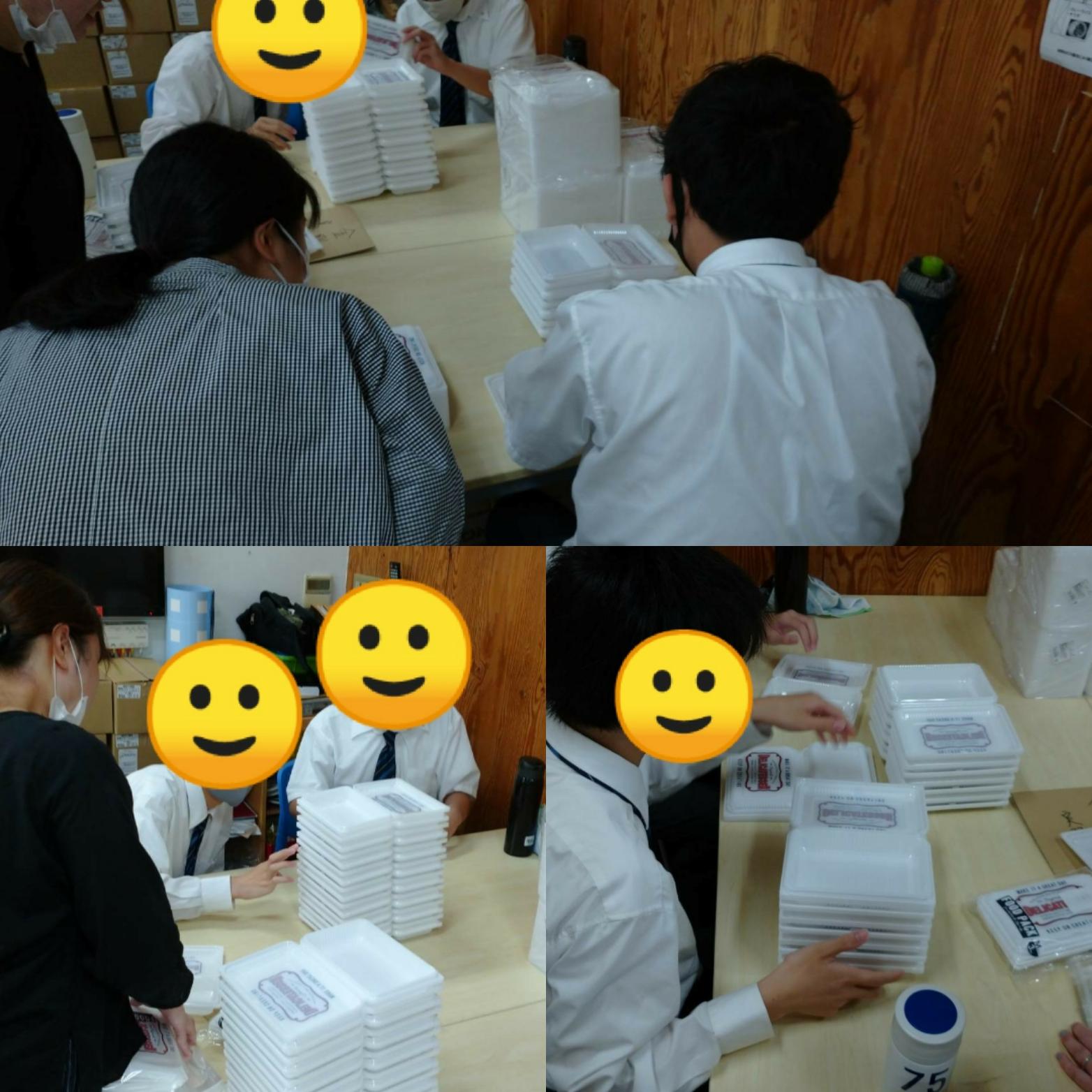 R2.8.18 職場実習体験・金剛高校の生徒さんが体験に来られました。