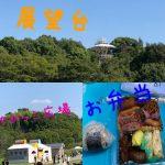 烏帽子型公園&蜻蛉池公園