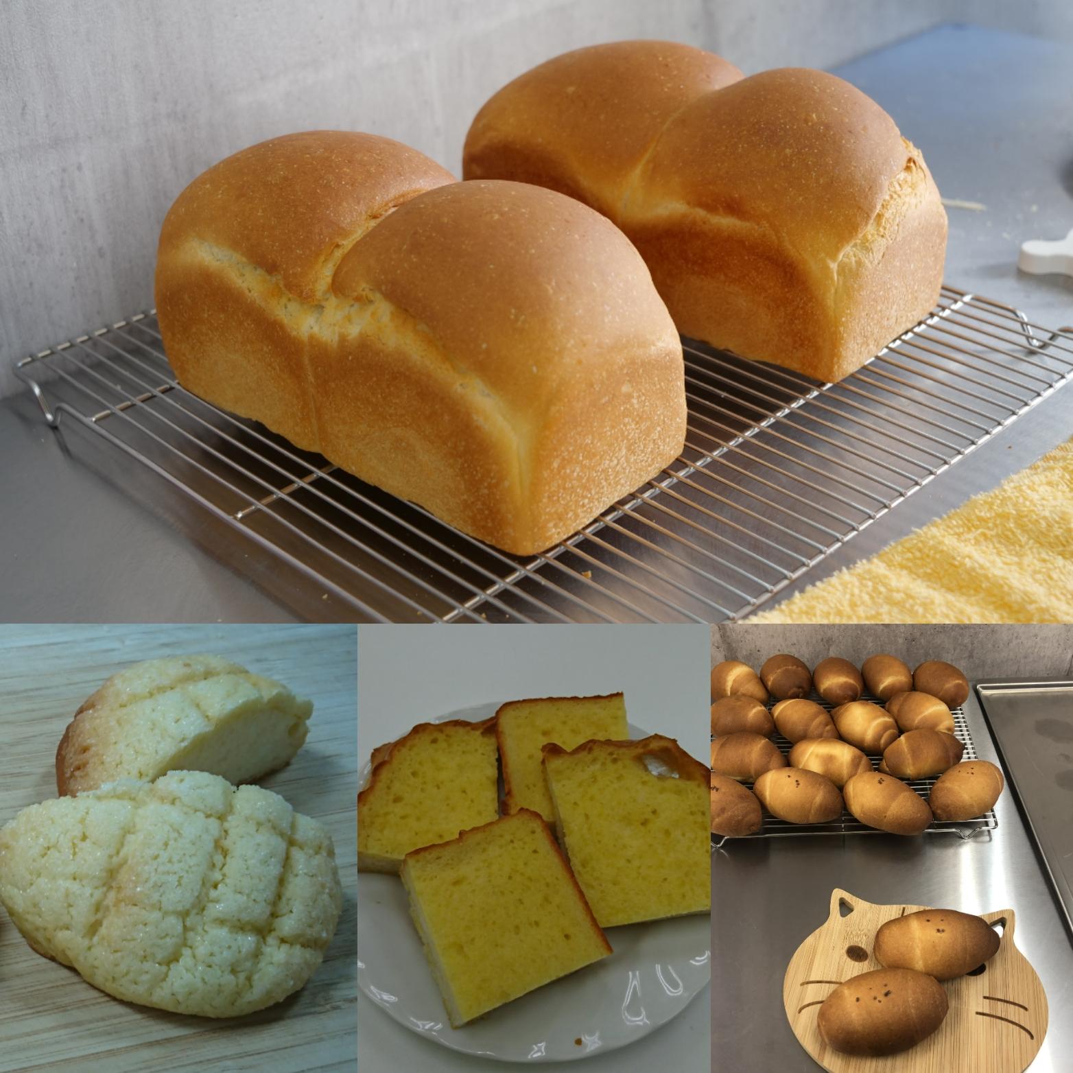 本邦初公開!パン作りはじめました!