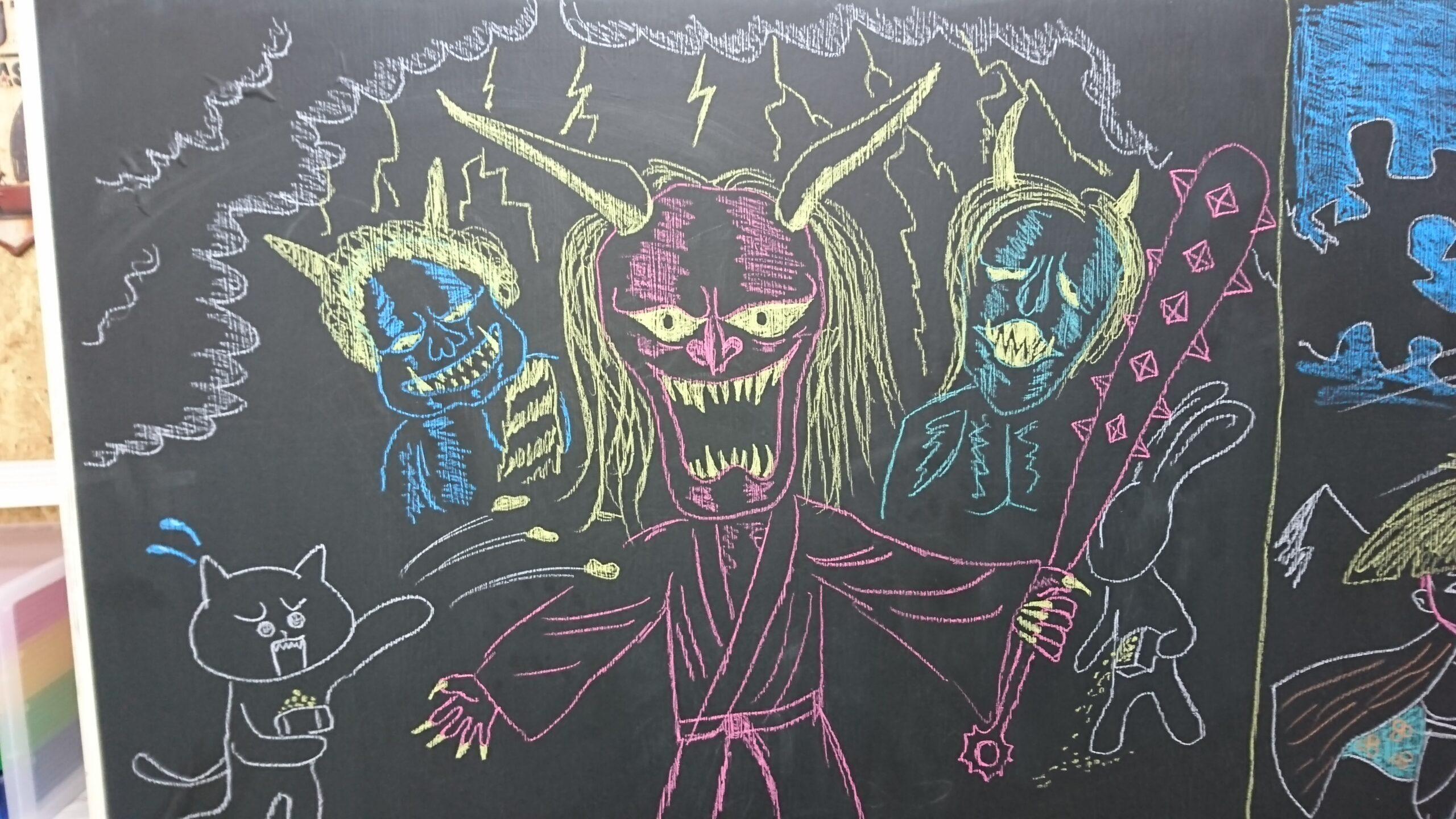 タイトル「節分~鬼が来りてカミナリ落とす~」~壁面にイラストを描いてくれました。~