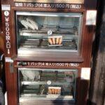 焼き鳥の自販機